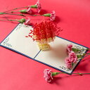 【メール便対応】ポップアップグリーティングカード『花』[vn50462]【花束 誕生日カード 出産祝い バースデーカード ウェディングカード 母の日 立体 飛び出すグリーティングカード メッセージカード ベトナム雑貨 アジアン雑貨】