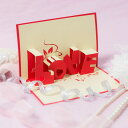 【メール便対応】ポップアップグリーティングカード『LOVE』[vn50472]【LOVE 愛 誕生日カード バースデーカード 立体 飛び出すグリーティングカード メッセージカード ベトナム雑貨 アジアン雑貨 新生活】