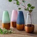花瓶 フラワーベース 高さ27cm コクーン トールタイプ ツートンカラー [66897-bk 66897-gr 66897-pk]【 花びん 花器 …
