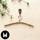 バンブーで出来たシンプルハンガーMサイズ [10857-m]【ハンガー おしゃれ 竹製ハンガー 木製ハンガー 天然素材ハンガ…