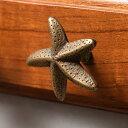 取っ手 ヒトデ Mサイズ 幅4.5cm 高さ6cm アンティーク風 真鍮製 つまみ [13758]【 DIY 付け替え 引き出し 家具 ハンド…