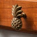 取っ手 パイナップル型 Sサイズ 幅2.5cm 高さ4.5cm アンティーク風 真鍮製 つまみ [13762]【 DIY 付け替え 引き出し …