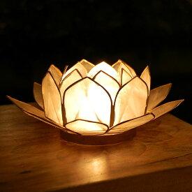 カピスシェルでできた蓮の花のような アジアン キャンドルホルダー [8064]【ろうそく立て ロウソク立て キャンドル立て ろうそくたて ロウソクたて ろうそくスタンド キャンドルスタンド 貝殻 キャンドルランプ ランタン バリ 雑貨 アジアン雑貨】