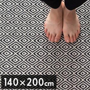 ラグ ラグマット 約140×200cm インド製 コットン ブラック ホワイト [34411]【 おしゃれ 長方形 ハンドメイド 手織り 絨毯 じゅうたん カーペット リビング ダイニング ベッドルーム 寝室 敷物