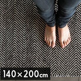 ラグ ラグマット 約140×200cm インド製 ウール コットン ブラック ホワイト [34412-bk]【 おしゃれ 長方形 ハンドメイド 手織り 絨毯 じゅうたん カーペット リビング ダイニング ベッドルーム 寝室 敷物 マット アジアン エスニック オリエンタル 】