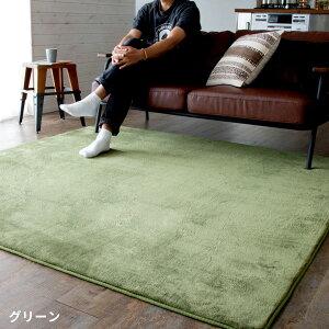 【送料無料】ラグマット[約185cmx185cm][床暖対応]【フランネルカーペットラグカーペットホットカーペットカバー長方形厚手低反発高反発ラグウレタン防音カーペット防音ラグ滑り止め絨毯じゅうたん赤ちゃんCARPET】