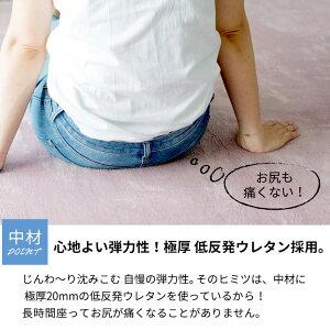 【送料無料】低反発ラグマットマイクロファイバーラグカーペット[185cmx185cm]