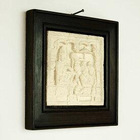 ボロブドゥール遺跡をモチーフにしたストーンレリーフ[Aタイプ][10548]【壁掛け アート 壁掛け 飾り インテリア 石盤 タイル 石の彫刻アート パネル オブジェ ウォールデコレーション ウォール インテリア バリ 雑貨 アジア雑貨 アジアン雑貨】