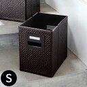 パンダン製折り畳みインナーボックス【Sサイズ】(12420)【カラーボックス 対応 インナーボックス カラーボックス箱 収…