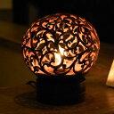 ココナッツボールランプ(ガムランモチーフ)[12731]【アジアンランプ ココナッツボール エスニック ライト ランプ 照明 おすすめ おしゃれ テーブルランプ...