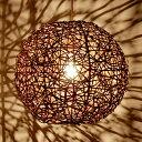 【LED電球対応】アジアン照明 ラタンのペンダントライト[ビッグボール][ブラウンウォッシュ][4332]【6畳 おしゃれ アジアンランプ インテリア ペンダン...
