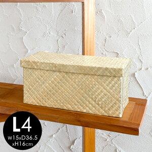 パンダンの折畳み収納ボックス ナチュラル色[L4][11370]【収納ボックス 折りたたみ バスケット フタ付き 収納 かご カゴ 小物入れ 引き出し アジアン バリ 雑貨 アジアン雑貨 インテリア おし