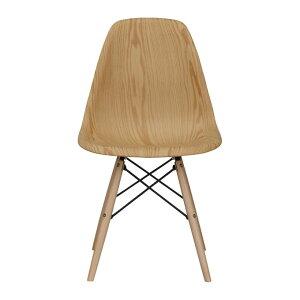 【2脚セット】チェアイームズ風ダイニングチェアウォールナット[set-91243-wal]【天然木シェルチェアリプロダクト木脚ダークブラウン食卓椅子北欧】