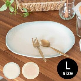 プレート 陶器 30cm ブルー ピンク [90004-bl,90004-pk]【 皿 食器 平皿 丸皿 カフェ ラウンド ホワイト 】