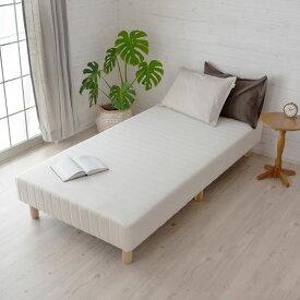 ベッド シングルベッド マットレスベッド ホワイト 高さ35cm [91405]【 脚付きマットレス コンパクト コイル シンプル ヘッドレスタイプ 】