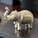 真鍮で出来た小さなゾウの アジアン オブジェ(12850)【ゾウ 置物 オブジェ アンティーク調 象 飾り ペーパーウエイト 卓上 デスク 動物オブジェ ディス...