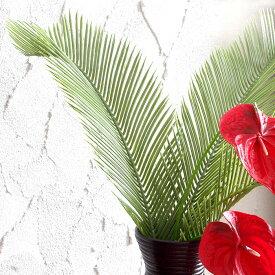 ソテツリーフ(63481)【造花 観葉植物 フェイクグリーン おしゃれ オブジェ リビング アジアン雑貨 バリ雑貨 フラワー ハワイアン雑貨 アートプランツ フェイク ナチュラル 置物 置き物 グリーン 花かざり ハワイ 】