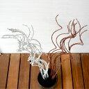 サルトリイバラのぐるぐる アジアン アートプランツ(2色展開)(63640-63641) 【造花 アートプランツ ナチュラル ブラウ…