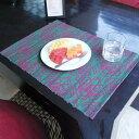 ウォーター ヒヤシンス アジアンランチョンマット ターコイズ キッチン テーブル プレースマット プレイスマット ランチョン アジアン リゾート