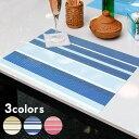 【水洗いOK】ボーダー柄 ランチョンマット スクエア[1枚]【全3色】(60290 60291 60292)【キッチンマット テーブルウェ…