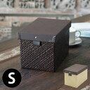 パンダンで出来たフタ付収納ボックス[S]2色展開[b-11745-b-11746]【収納ケース フタ付き 小物入れ 入れ物 引き出…