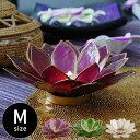 カピスシェルでできた蓮の花のようなキャンドルホルダーMサイズ 3色展開[m-11497-m-11498-m-11499]【貝殻 ろうそく立て キャンドル立て キ...