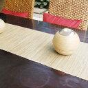 ウォーターヒヤシンスで出来たアジアンテーブルランナー[ナチュラル][10832]【テーブルセンター テーブルデコレーショ…