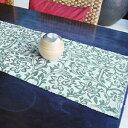 ウォーターヒヤシンスで出来た可愛い模様のテーブルランナー[ホワイト×ターコイズ][10825]【テーブルセンター テーブ…