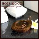 ローズウッドの小さな木製 アジアン トレイ[14x10cm][8543]【かわいい アクセサリー アクセサリートレイ アジアン雑貨…