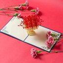 【メール便対応】ポップアップグリーティングカード『花』[vn50462]【花束 誕生日カード 出産祝い バースデーカード ウェディングカード 立体 飛び出すグリーティングカード メッセージカード ベト