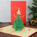 贈られた人が喜ぶおしゃれなクリスマスカードのおすすめは?