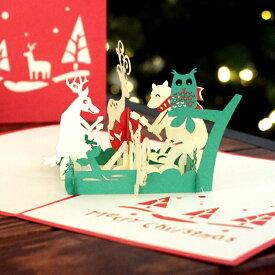 【メール便対応】ポップアップクリスマスカード たき火[vn51101]【グリーティングカード メッセージカード ポップアップ 飛び出すメリークリスマス Merry Christmas クリスマスツリー 動物 メッセージカード 立体 アジアン雑貨】