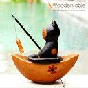 魚釣りが大好きな小船に乗った木製の アジアン バリネコオブジェ[9249]【木彫りの動物 バリ島のネコ ねこ 猫の置き物 …
