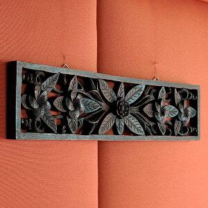 蓮の花とプルメリアの花が描かれた木彫り アジアン レリーフ[長方形][60×12cm][9285]【フランジパニ 木彫りの壁掛け 木の飾り インテリア 欄間 木製彫刻アート パネル オブジェ ウォールデコレ