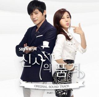 【メール便送料無料】韓国ドラマOST/紳士の品格 Part 1 (CD) 韓国盤