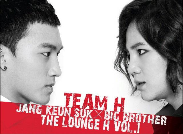 ◇SALE◇【メール便送料無料】TEAM H (チャン・グンソク×BIG BROTHER) /The Lounge H Vol.1 [通常盤] (CD+DVD) 台湾盤