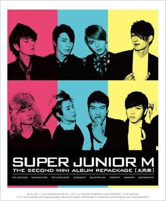 ◇SALE◇【メール便送料無料】Super Junior-M/太完美-初回限定(B)盤 (CD+DVD) 台湾盤 スーパー・ジュニア-エム