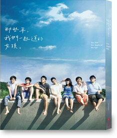 【メール便送料無料】台湾映画/那些年,我們一起追的女孩(あの頃、君を追いかけた)(2DVD)<通常版>台湾盤 You Are The Apple Of My Eye