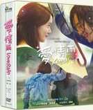 ◇SALE◇韓国ドラマ/ラブレイン -全20話- (DVD-BOX) 台湾盤