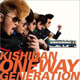 氣志團/ Oneway Generation (CD) 日本盤 ワンウェイジェネレイション キシダン