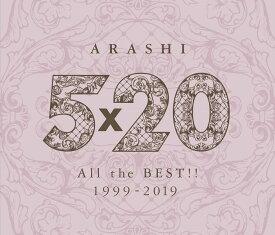 嵐/ 5×20 All the BEST!! 1999-2019 <通常盤> (4CD) 日本盤 ARASHI オール・ザ・ベスト