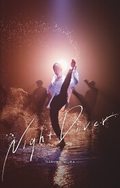 三浦春馬/ Night Diver <初回限定盤> (CD+DVD) 日本盤 ナイト・ダイバー