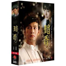 中国ドラマ/暗香(ダーク・フレグランス) -全33話- (DVD-BOX) 台湾盤 Dark Fragrance