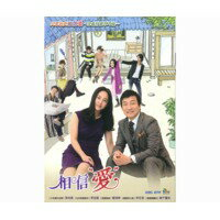 ◇SALE◇韓国ドラマ/愛を信じます-下・第32〜62話- (DVD-BOX) 台湾盤 My Love, My Family