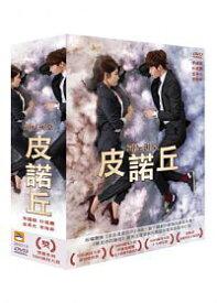 ◇SALE◇韓国ドラマ/ピノキオ -全20話-(DVD-BOX) 台湾盤 Pinocchio