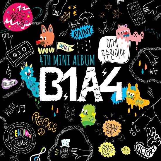 ◇SALE◇B1A4/超級精選2 <台灣獨占初回限定盤・Aバージョン> (CD+GOODS) 台湾盤 ビーワンエイフォー