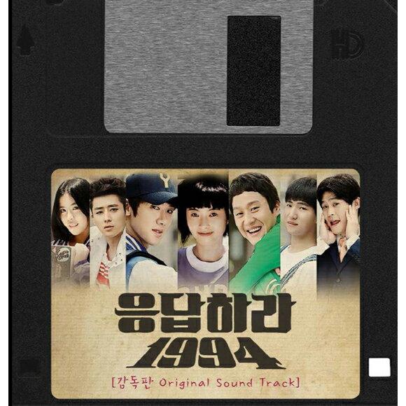 韓国ドラマOST/応答せよ1994(CD+DVD) 韓国盤