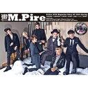 M.Pire/M.Pire DVD MAGAZINE STORY #1(DVD+マガジン) 韓国盤 エンパイア