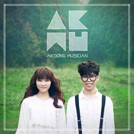 【メール便送料無料】Akdong Musician(AKMU)/ PLAY-1st Album (CD) 韓国盤 楽童ミュージシャン 1集