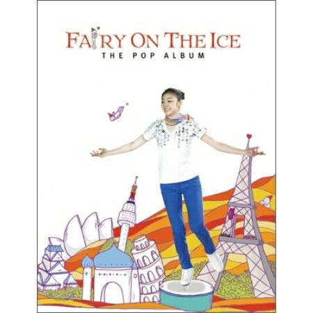 V.A./キム・ヨナ YUNA KIM -FAIRY ON THE ICE:THE POP ALBUM(2CD) 韓国盤